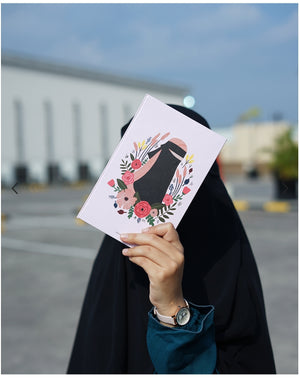 Niqabie with Flower Notebook