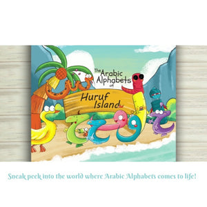 Tap Genius with The Arabic Alphabets of Huruf Island Set