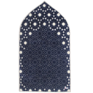 Al Andalusia Prayer Mat (4 colours)