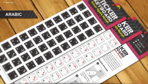 Sticker Keyboard Arabic