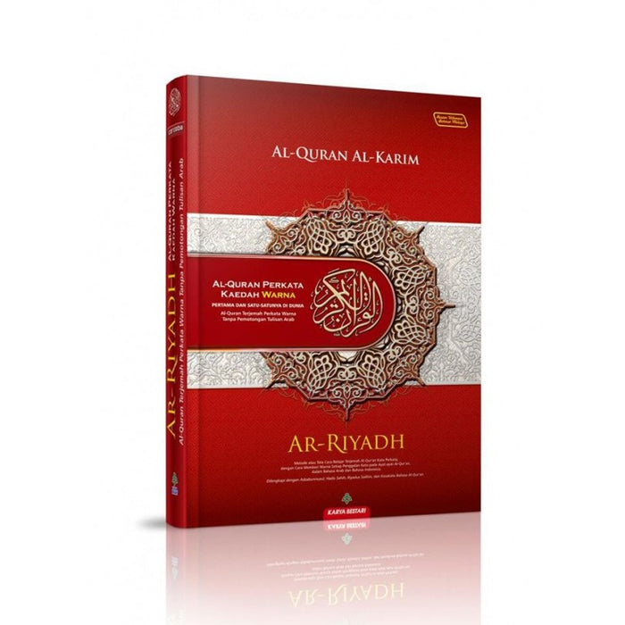 Al-Quran Ar-Riyadh : Malay Translation
