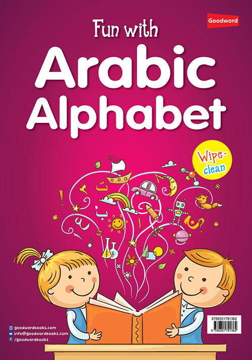 Fun with Arabic Alphabet W/C (A3)