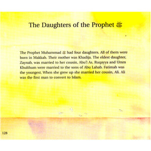 Goodnight Stories from the Life of the Prophet Muhammad (HC)
