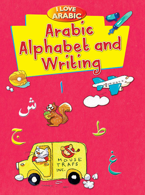 I love Arabic: Alphabets & Writing