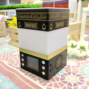Multifunction LED Azan Lamp/ Clock/ Quran Audio