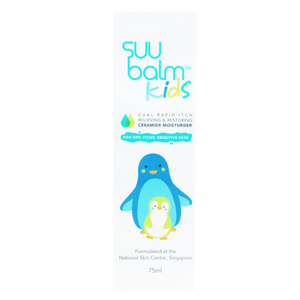 SUU Balm Kids Cream (75ml)