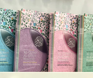 Al-Quran Muslimah: Rainbow Pages (A5)