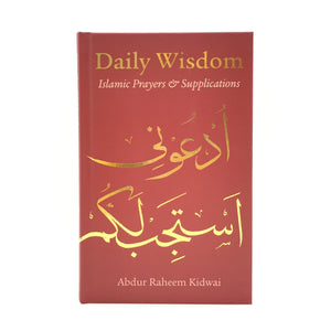 Daily Wisdom - Islamic Prayers & Supplications (HC)