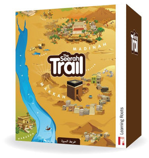 Seerah Trail (Puzzle)