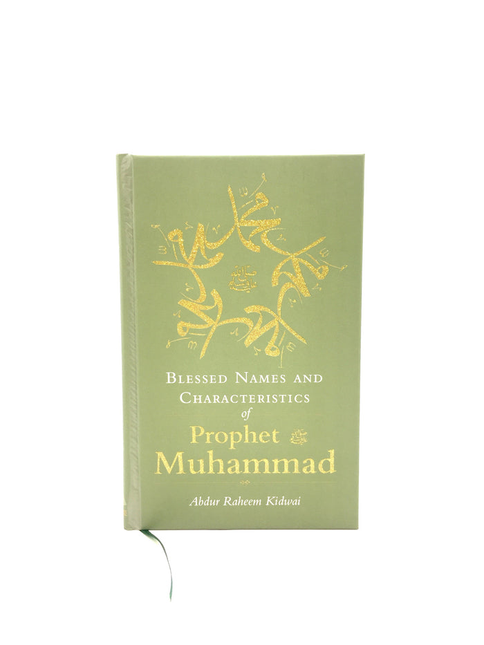 Blessed Names and Characteristics of Prophet Muhammad (HC)