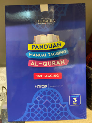 Manual Tagging for Al-Quran