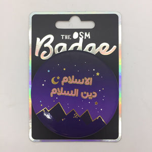 Salam Badges