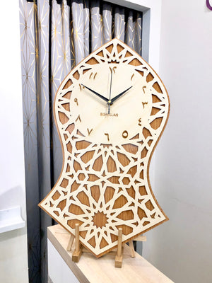 Naal Wooden Engrave Wall Clock