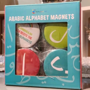 Arabic Alphabet Magnets