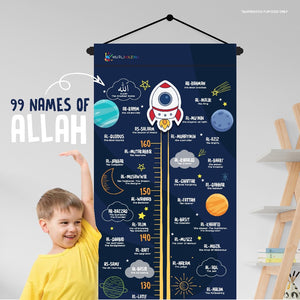 Height Chart : 99 Names of Allah
