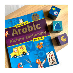 Arabic Picture Dictionary for Kids