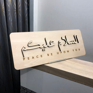 Salam: Wood on Wood