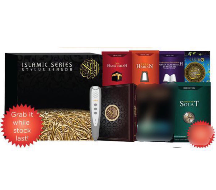 Quran & Islamic Series Package
