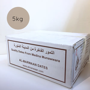 Ajwa Al-Madinah Dates (5KG) - Medium