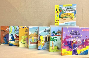 The Arabic Alphabet of Huruf Island Book Set