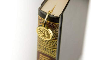 Quran Mark (Bookmark)