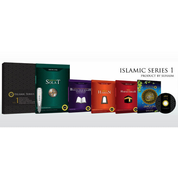 Islamic Series 1 Stylus Sensor Pack
