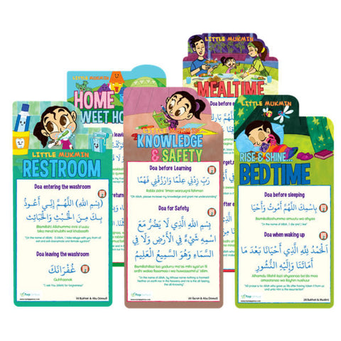 Little Mukmin Learning Tools - Set of 5 Doa Signages