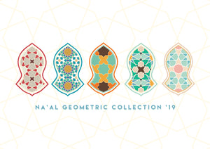 Geometric Na'al Sticker (Set of 5 Assorted Stickers)