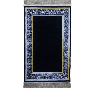 Sedrat Al Muntaha Prayer Mat (4 colours)