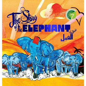 The Story of the Elephant Surah Al-Fil Quranic Pop-up and Play Book