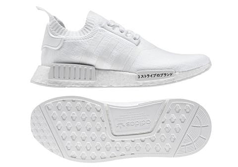 Japan NMD Coming Soon