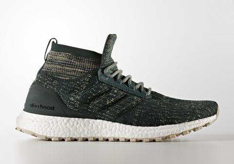 Swapping Out Shoe Laces on the adidas Ultra Boost ATR Mid