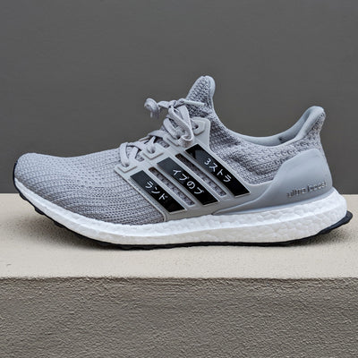 UltraBoost Stripe Pack - Katakana Black - LaceSpace