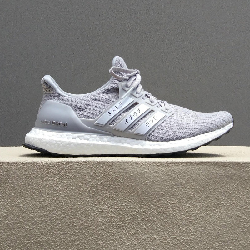 UltraBoost Stripe Pack - Katakana White