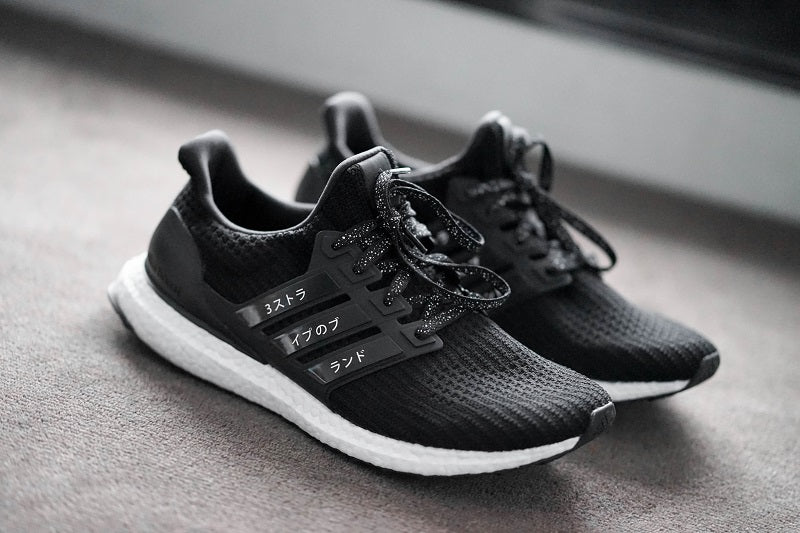 UltraBoost Stripe Pack - Katakana Black
