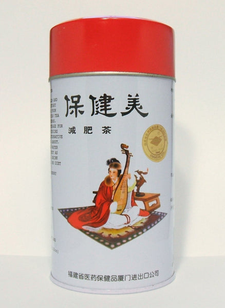 Bojenmi Chinese Tea in Bulk 3.52oz Tin, Loose Tea in a Can