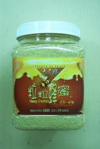 Honey Crystals 1.5lb