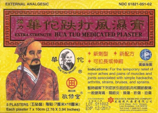 Hua Tuo Medicated Plaster - Extra Strength (5 Plasters Per Box) (Genuine Solstice Product)