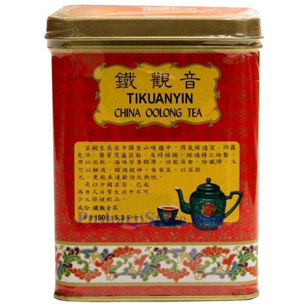 Golden Dragon Tikuanyin China Oolong Tea 5.3 oz