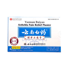 Yunnan Baiyao Arthritis Pain Relief Plaster 6 Patches