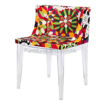 Dining Chair: Dc29 Chairs