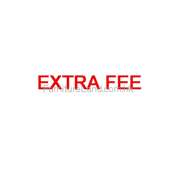 Extra Fee Outdoor