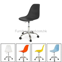 Office Chair: Oc11 Chairs