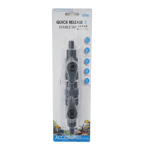 Ista Quick Release Double Tap Connector 12mm