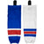 Firstar New York Rangers Gamewear Pro Performance Hockey Socks