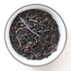 Organic English Breakfast - Single Estate Tea