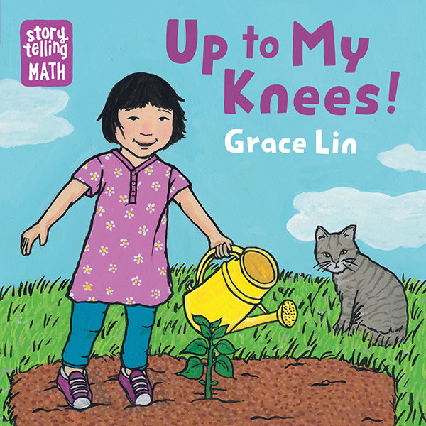 Up to My Knees! book cover