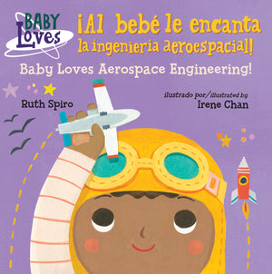 Al bebé le encanta la ingenieria aeroespacial / Baby Loves Aerospace Engineering! book cover