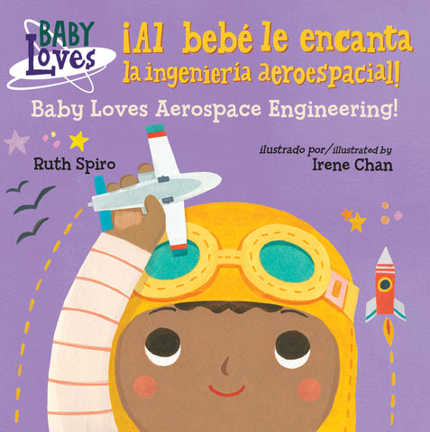 Al bebe le encanta la ingenieria aeroespacial<br><font size=2>Baby Loves Aerospace Engineering!</font>