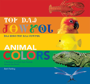 Animal Colors/Cherokee Bilingual Board Book cover image